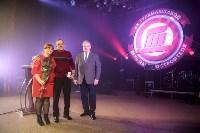 Сотрудников Туламашзавода поздравили с Днем машиностроителя, Фото: 49