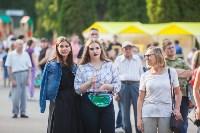 «Школодром-2018». Было круто!, Фото: 759