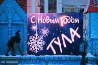 Физкультминутка на площади Ленина. 27.12.2014, Фото: 1