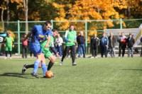 1/8 финала Кубка «Слободы» по мини-футболу 2014, Фото: 6