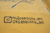 Граффити на ул. Октябрьской, Фото: 17