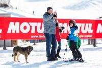 «Кубок Форино» по сноубордингу и горнолыжному спорту., Фото: 3