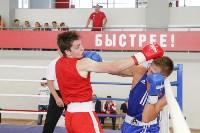 Чемпионат ЦФО по боксу, Фото: 10