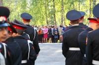 Принятие присяги в Первомайском кадестком корпусе, Фото: 68