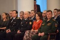 В колонном зале Дома дворянского собрания в Туле прошел областной кадетский бал, Фото: 62