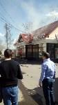 Пожар на проспекте Ленина, 83. , Фото: 7