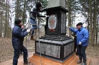 К 70-летию Великой Победы: Мемориалы Тулы и области, Фото: 5