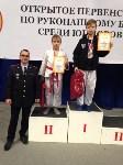 Соревнования по рукопашному бою в Люберцах, Фото: 2