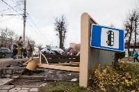 ДТП на пр. Ленина: BMW снес остановку, Фото: 5