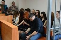 Оглашение приговора Александру Прокопуку и Александру Жильцову, Фото: 3