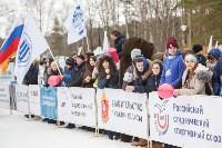 Чемпионат мира по спортивному ориентированию на лыжах в Алексине. Последний день., Фото: 67