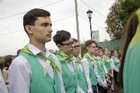 В Ясной Поляне открылся Центр поддержки одаренных детей, Фото: 26
