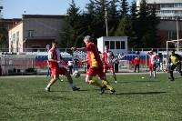 Групповой этап Кубка Слободы-2015, Фото: 171