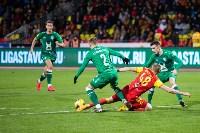 Матч «Арсенал – Рубин», Фото: 108