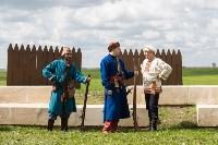 На Куликовом поле представили историю Засечной черты России, Фото: 97