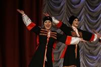 Всероссийский конкурс народного танца «Тулица». 26 января 2014, Фото: 76