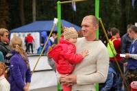 ГТО в парке на День города-2015, Фото: 92