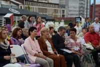 Награждение тульских семей, Фото: 27