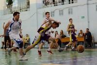 В Тульской области обладателями «Весеннего Кубка» стали баскетболисты «Шелби-Баскет», Фото: 46