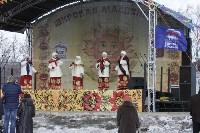 Масленица-2017, Фото: 73