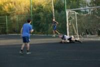 Футбольное поле , Фото: 6