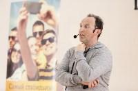 Гендиректор «Билайн» рассказал тульским студентам об успехе, Фото: 60