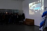 Открытие дилерского центра ГАЗ в Туле, Фото: 32