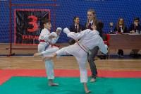 Соревнования по восточному боевому единоборству, Фото: 23
