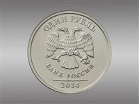 Новые монеты, Фото: 3
