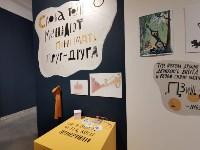 Выставка «Как звучит книга» , Фото: 17
