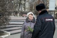 Полиция поздравила тулячек с 8 Марта, Фото: 21