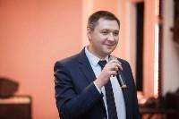 Максим Поташев в Туле, Фото: 209
