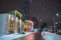 Цветной бульвар , Фото: 92