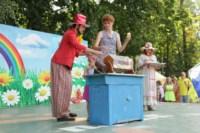День мёда в Центральном парке, Фото: 57