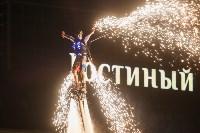 В Туле прошло шоу «летающих людей». Фоторепортаж, Фото: 47