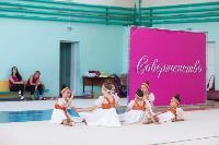 "Спортивная гимнастика, клуб ""Алина"", Фото: 44"