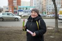Пролетарский глава Сергей Шестаков поднял тулячкам настроение, Фото: 16