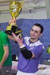 Кубок сборных дивизионов - 2016, Фото: 150