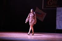 Мисс Тульская область - 2014, Фото: 260