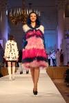 Всероссийский конкурс дизайнеров Fashion style, Фото: 212