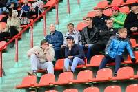 "Молодёжное первенство. ""Мордовия"" - ""Арсенал"" - 0:2., Фото: 27"