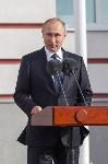 Путин в Суворовском училище, Фото: 36