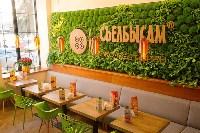 СъелБыСам, эко-ресторан, Фото: 11