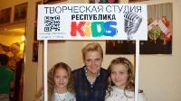 Лейла Бузовкина, концерты, Фото: 7
