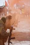 На Куликовом поле отпраздновали День защитника Отечества, Фото: 82