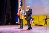 Закрытие фестиваля Улыбнись, Россия, Фото: 67