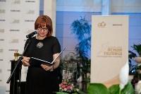 Награждение лауреатов премии «Ясная Поляна», Фото: 12