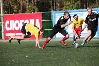 Четвертьфиналы Кубка Слободы по мини-футболу, Фото: 53