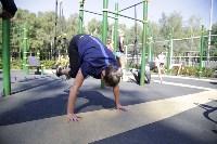 """Тренировка """"Тулицы"""" в парке, Фото: 64"""