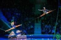 """""""Тайна пирата"""" в Тульском цирке, Фото: 132"""